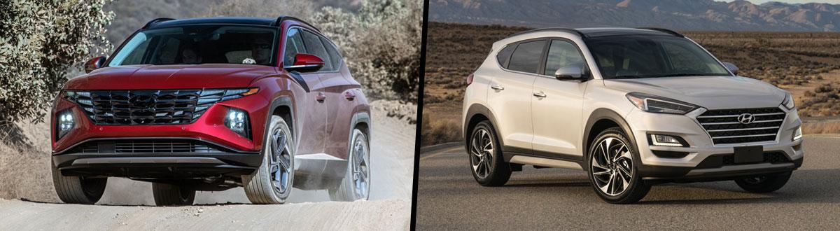 2022 Hyundai Tucson vs 2021 Hyundai Tucson