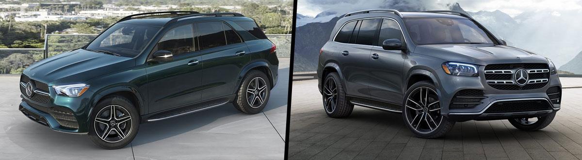2021 Mercedes-Benz GLE vs 2021 Mercedes-Benz GLS